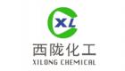 Xi long - Trung Quốc - Hóa chất Thí nghiệm - Môi trường Vi sinh