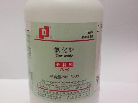 Kẽm Oxit – Hóa chất Xilong Trung Quốc
